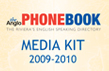 Anglo Phone Book Media Pack